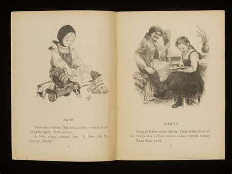 easier to read than war and peace tolstoy s tales for children v a
