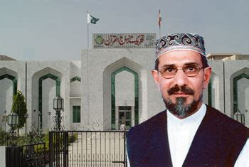 patron in chief gm malik appointed principal secretary to patron in chief
