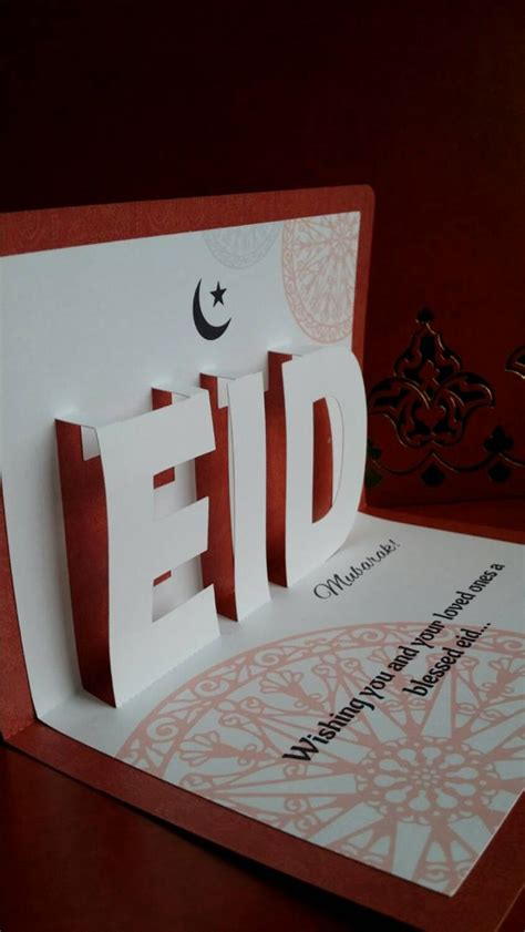 Eid Gift Card - 25 best ideas about eid cards on pinterest eid mubarak card eid and ramadan