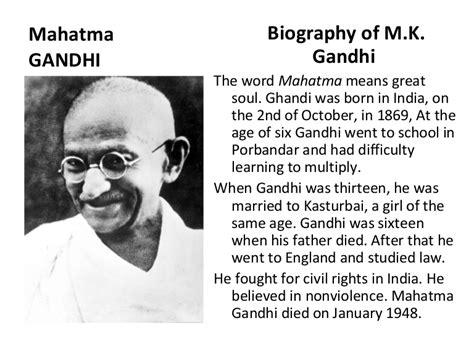 biography of mahatma gandhi samacheer kalvi mahatma gandhi