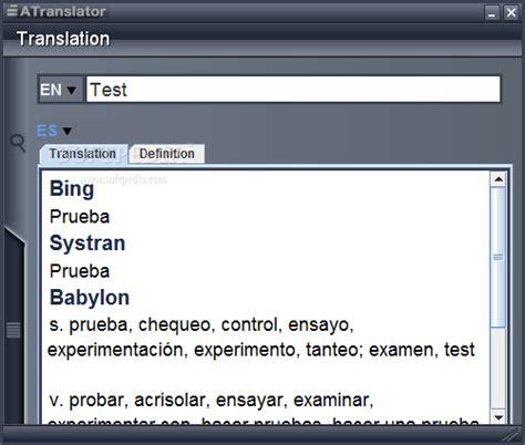 description of freeware translate alternative atranslator formerly anotes