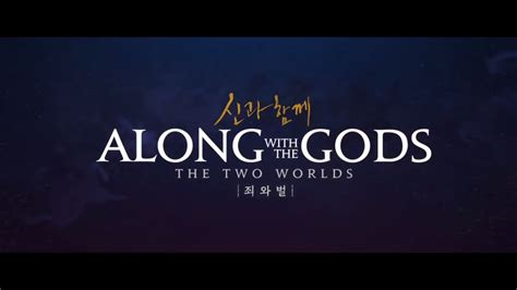 along with the gods nonton ulasan sinema along with the gods the two worlds