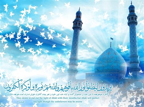 Wallpaper Biru Masjid | mosque wallpapers for desktop free windows 7 themes and