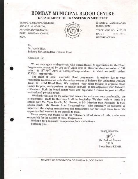 Blood Donation Letter Invitation donation invation letter format best image wallpaper