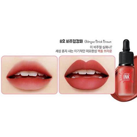 Peripera Ink Airy Velvet 07 My Brown Coral peripera ink airy velvet 8 glimpse brick brown lip tint new 2017 health makeup on