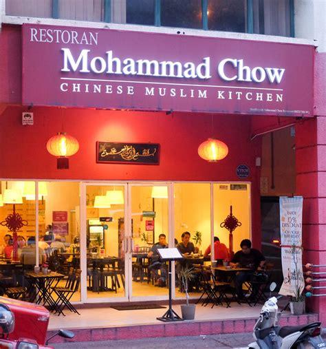 mohammad chow chinese muslim kitchen