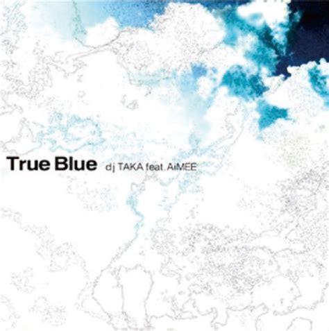 true blue true blue jubeat wiki アットウィキ
