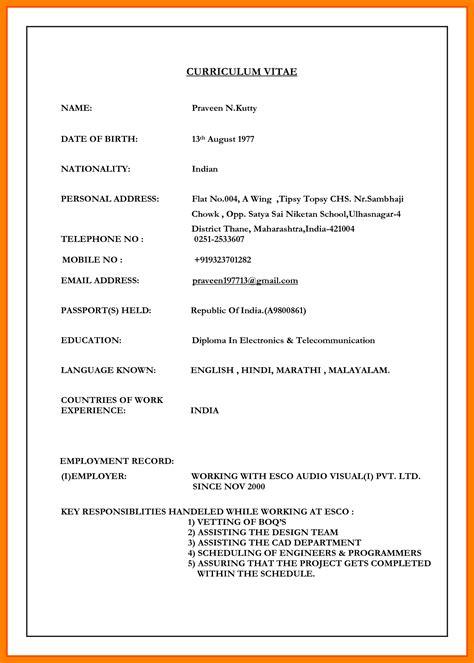 7 biodata format in word emt resume