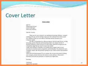 doc 12751650 doc12751650 business cover letter