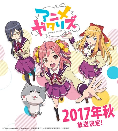 anime gataris original anime anime gataris to start airing in fall