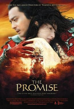 film china online the promise 2005 film wikipedia