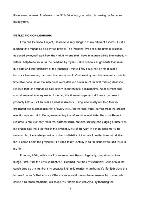 assignment report template personal project report