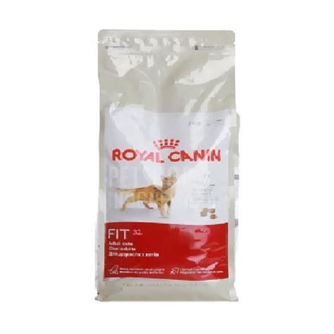 Royal Canin Fit 32 2kg jual royal canin fit 32 makanan kucing 2 kg