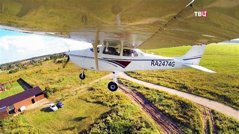 Пилот смоленщина сайт фото