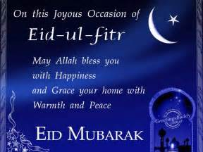 eid ul fitr greetings graphics pictures