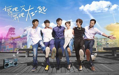 drama queen film wiki be with me taiwan 2015 settv starring jason tsou