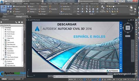 layout en español autocad descargar autocad civil 3d 2016 espa 241 ol e ingles