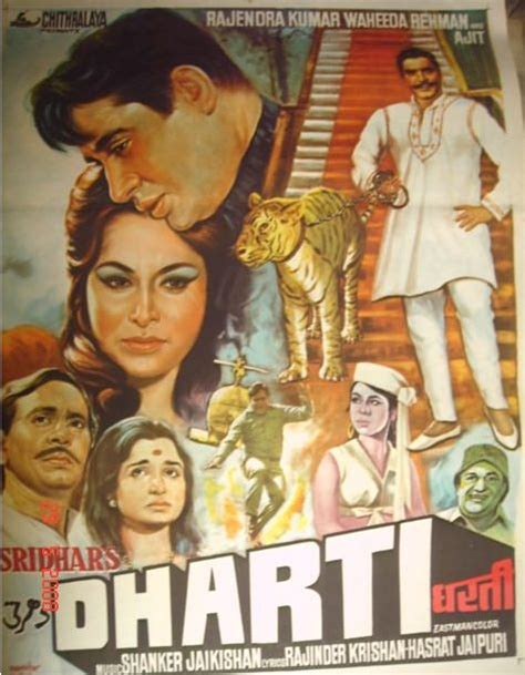 film india geet 1970 17 best images about bollywood film posters from the 1970