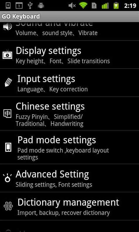 how to change language on android how to change the language in android