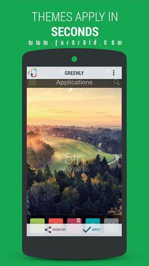 themer beta themes free download دانلود themer beta 1 55 اپلیکیشن شخصی سازی عالی اندروید