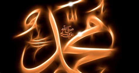 bantal hiasan smocking  ceritaku sejarah nabi muhammad