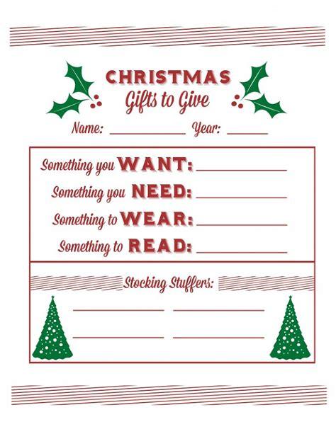 free christmas printable and a giveaway