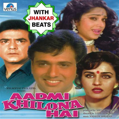 download mp3 from jhankar beats aadmi khilona hai jb mp3 song download aadmi khilona