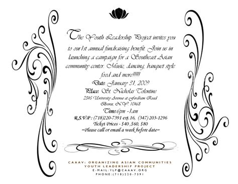 invitation wording open house best open house invitation letter