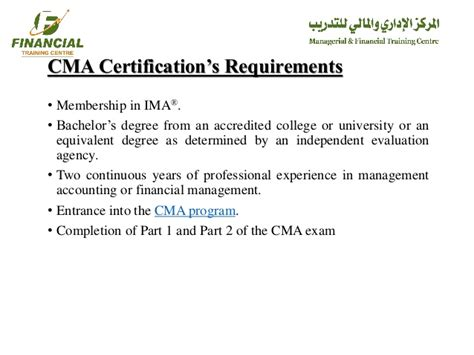 Accredited Mba Programs Cma by Certified Management Accountant Cma Programs