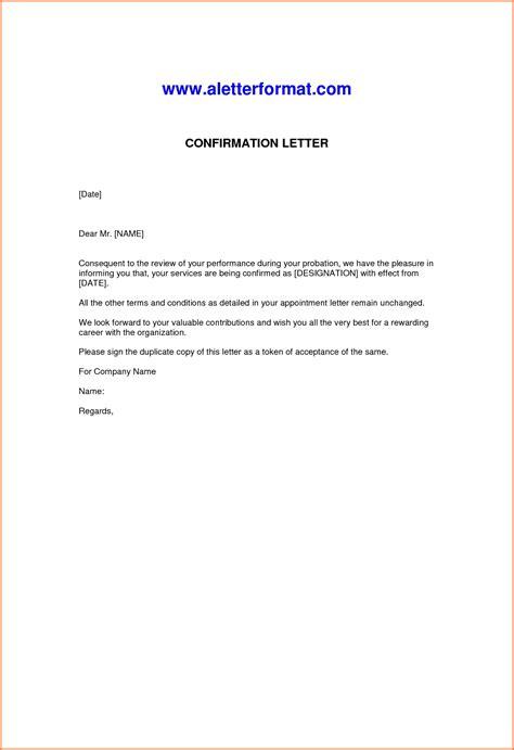 7 previous employment verification letter adjustment letter