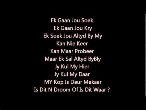 lyrics abra abra kadbra on screen lyrics by nicholas louw