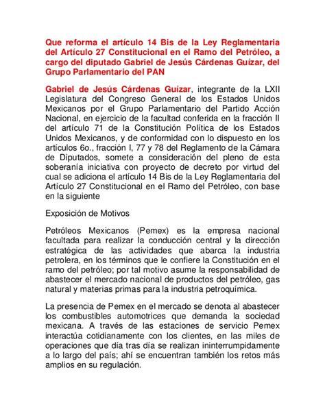 Art 237 Culo 14 De | reforma el artculo 48 de la ley general para la reforma