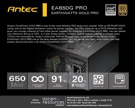 Dijamin Antec Ea Gold Pro 650w Ea650g Pro 80 Gold Modular ascenti resources เอสเซนต ร ซอร สเซส เป ดต ว psu