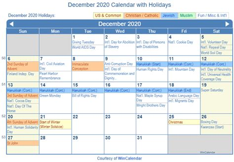 print friendly december   calendar  printing