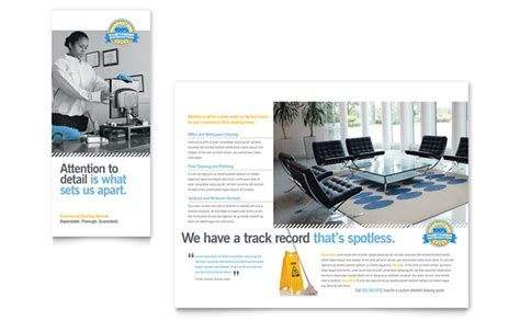 cleaning brochure templates free janitorial office cleaning tri fold brochure template design