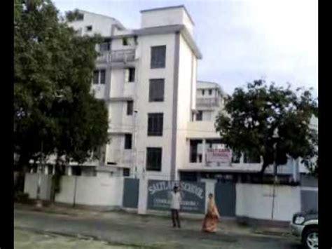 Mba Colleges In Salt Lake Kolkata by Salt Lake School Kolkata Goodschoolin