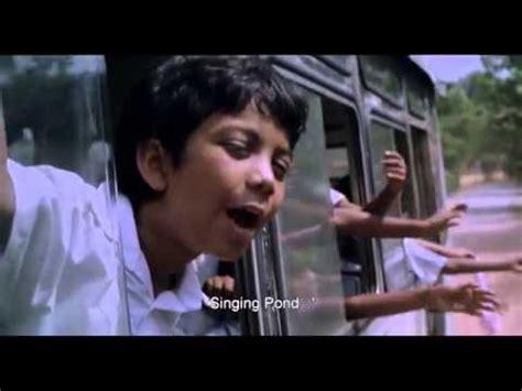 film gana bhejiye watch ho gana pokuna film streaming hd free online