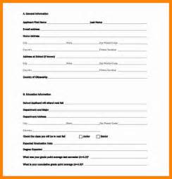 basic application form template 8 basic scholarship application template resumed