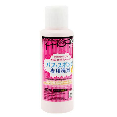 Daiso Detergent Sponge by Daiso Detergent For Puff And Sponge 80ml Yamibuy