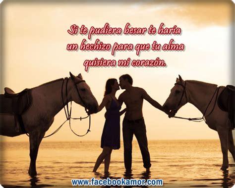 imagenes romanticas de parejas imagenes de parejas romanticas besandose con frases para