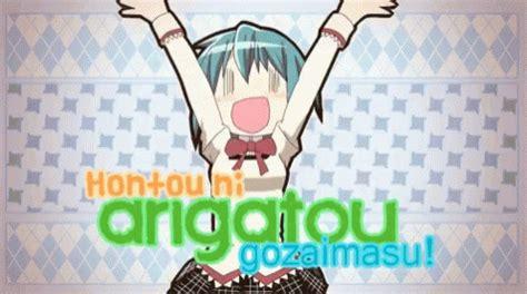 anime gif arigatou arigato happy gif arigato happy anime discover