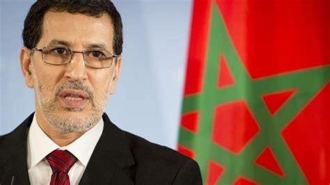 Cabinet 1er Ministre by Maroc Saad Eddine El Othmani Nouveau 1er Ministre