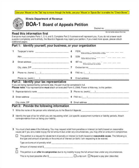 7 business petition free sle exle format