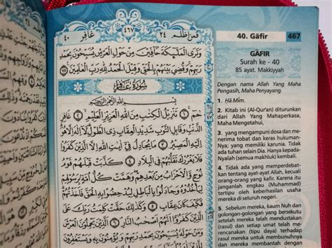 Al Quran Syamil Yasmina Terjemahan A6 al quran yasmina zahra a6 jual quran murah