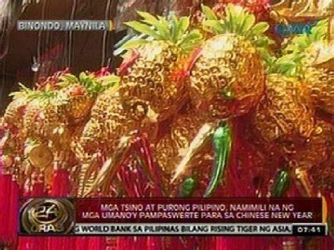 date ng new year mga tsino at namimili na ng mga paswerte para sa