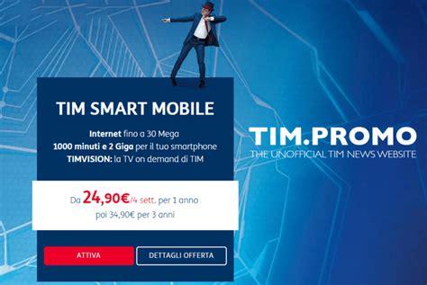 offerta adsl mobile tim smart mobile offerta telecom tutto compreso tim promo