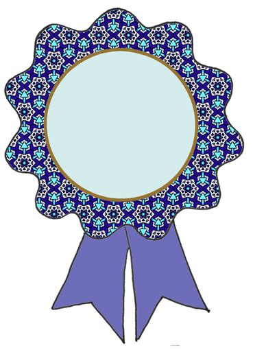 printable paper ribbon printable award ribbons clipart best