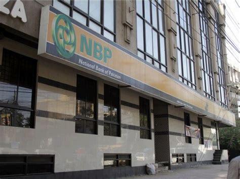national bank of pakistan uk nbp president alleges jit probing panamagate
