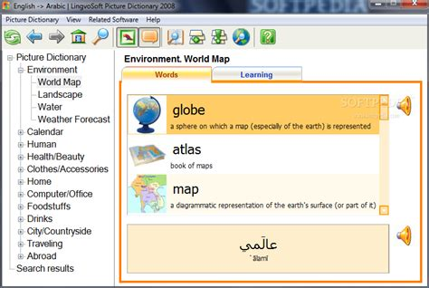 dictionary free download full version english arabic alwafi dictionary english to arabic free download full