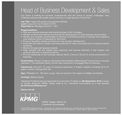 business development and software sales of business development sales at thebanker pk